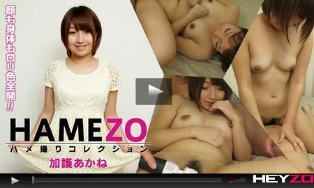 heyzo動画で加護あかねが濃厚なベロキスでオンナの顔に変わり何度もオーガズムを迎える