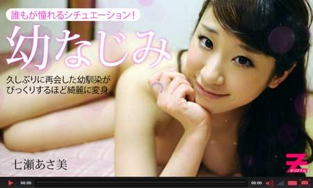 heyzo動画で七瀬あさ美が四つん這いで生汁を溢れさせ全身を痙攣させながら超絶の生汁派目