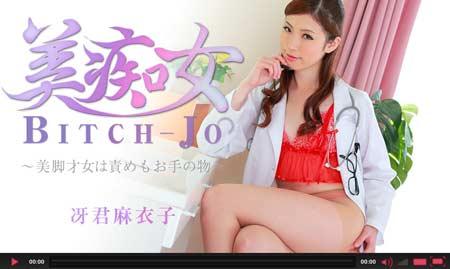 ヘイゾウ動画で冴君麻衣子が熟れたボディーを濡らし肉棒をヌプって導けば全身痙攣でライド