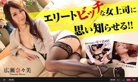 ヘイゾー動画で広瀬奈々が厭らしい下着姿のまま顔面騎乗の快楽で超絶の生汁生潮噴きで昇天